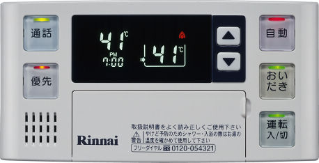 06.リンナイ MBC-120VCマルチセット