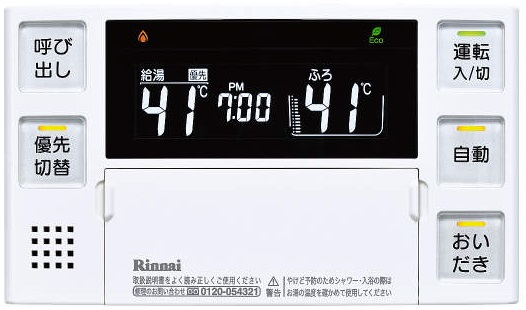 01.リンナイ MBC-230Vマルチセット
