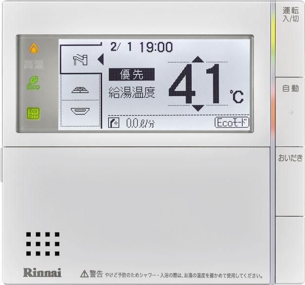 07.リンナイ MBC-300Vマルチセット