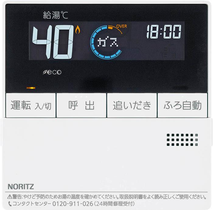08.ノーリツ RC-D101Eマルチセット