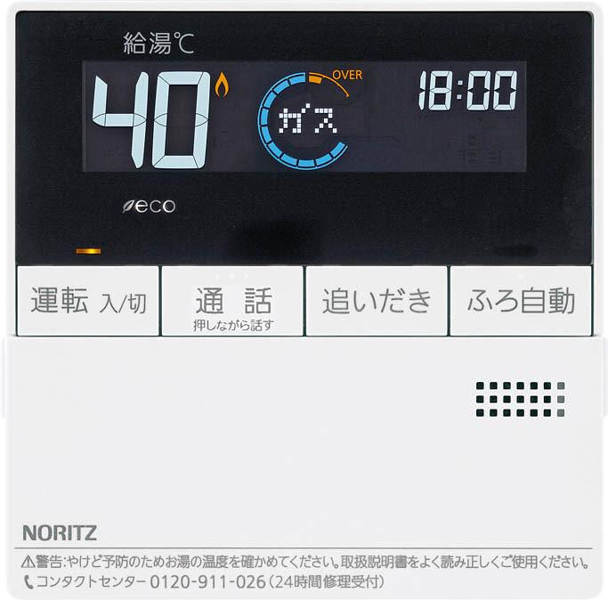 11.ノーリツ RC-D101Pマルチセット
