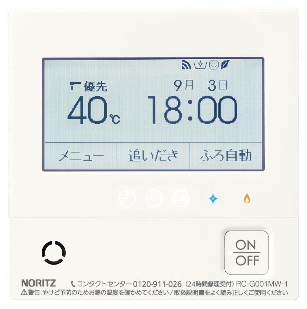 09.ノーリツ RC-G001PEWマルチセット