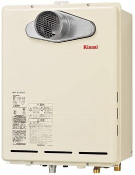 リンナイ PS扉内設置型給湯器 従来タイプ