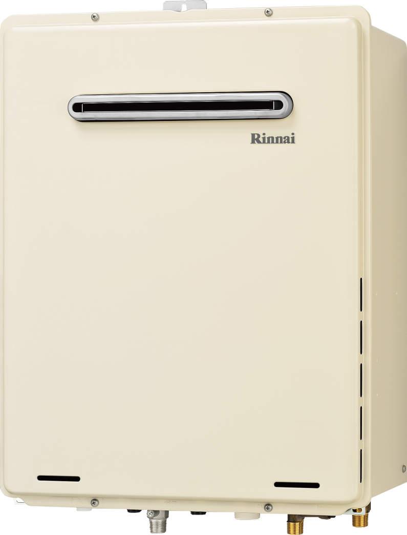リンナイ 屋外壁掛型給湯器 従来タイプ