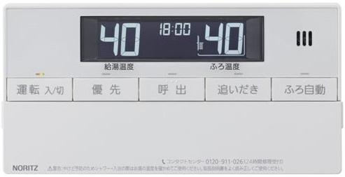 07.ノーリツ RC-J161Eマルチセット 新製品