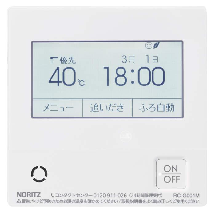 01.ノーリツ RC-G001Eマルチセット 新製品