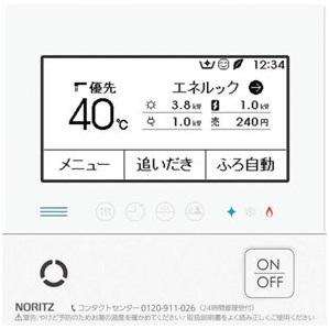 02.ノーリツ RC-G001PEマルチセット 新製品