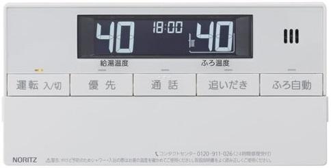 04.ノーリツ RC-J101PEマルチセット 新製品