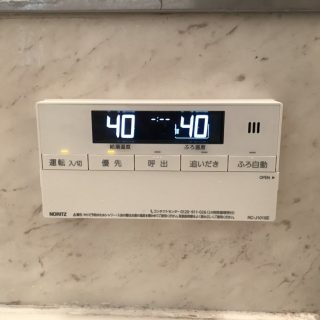 No.S1513 東京都葛飾区 A様邸