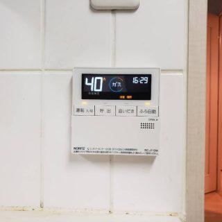 No.S1509 東京都港区 S様邸