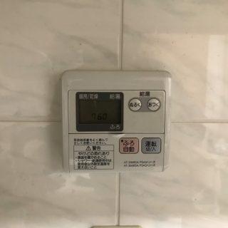 No.S1511 東京都府中市 K様邸