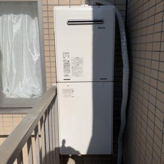 No.S1808 東京都北区 W様邸