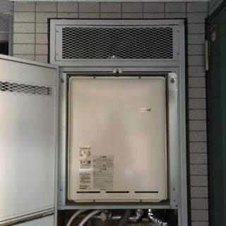 No.S1851 神奈川県相模原市中央区 I様邸