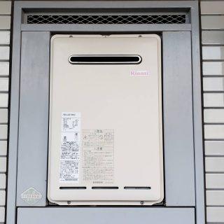 No.S1857 東京都調布市 S様邸